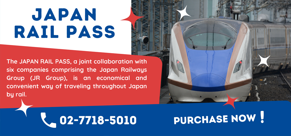 JR EAST Tohoku