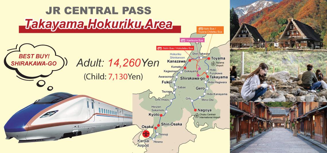 JR CENTRAL Takayama-Hokuriku Area